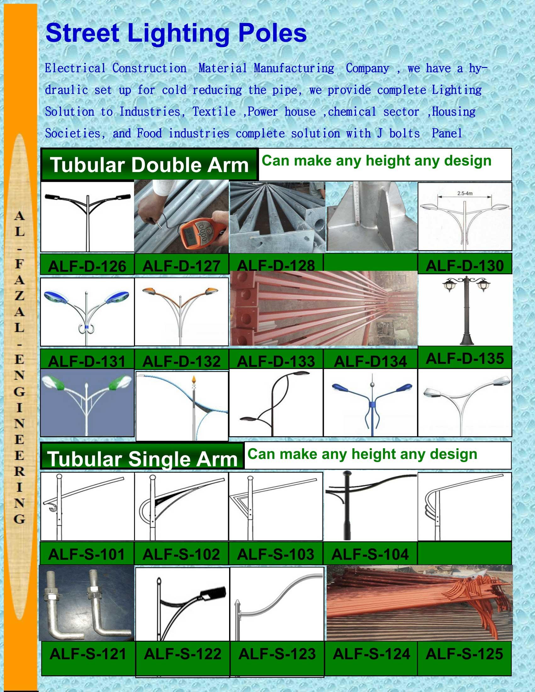 Lighting Poles - Al Fazal Engineering