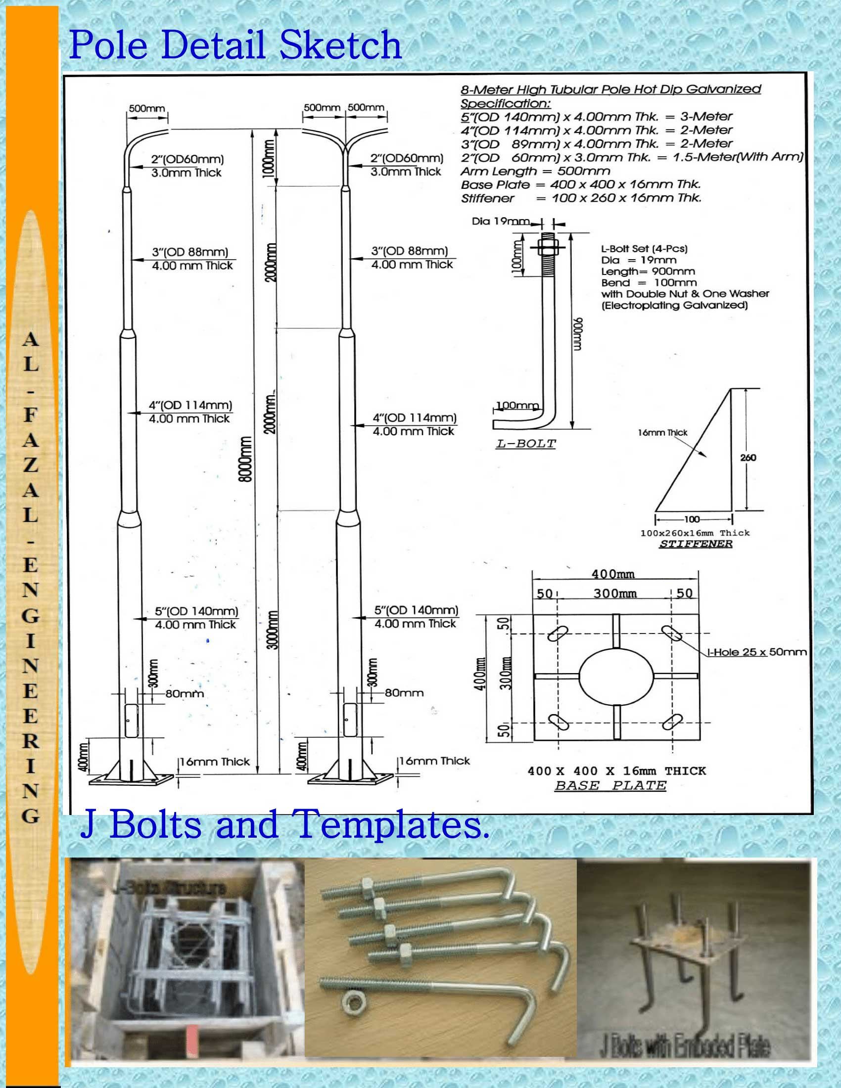 Lighting Poles Al Fazal Engineering