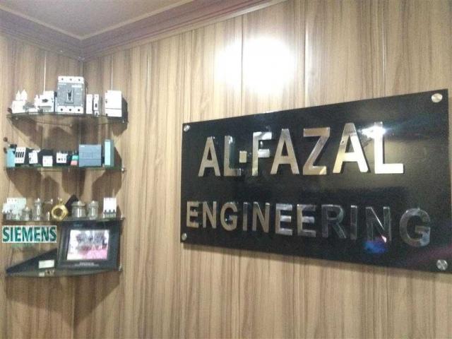 Siemens Al Fazal Engineering