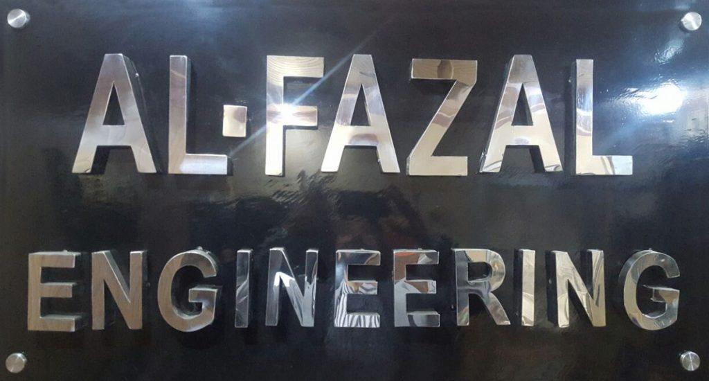 Al-Fazal Engineering | cable glands earth plate solar poles